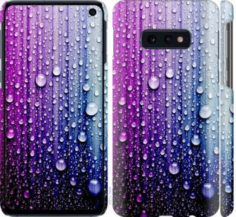 Чехол на Samsung Galaxy S10e Капли воды
