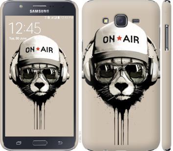 Чехол на Samsung Galaxy J7 J700H On air