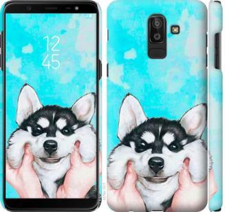 Чехол на Samsung Galaxy J8 2018 Улыбнись