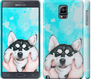 Чехол на Samsung Galaxy Note 4 N910H Улыбнись