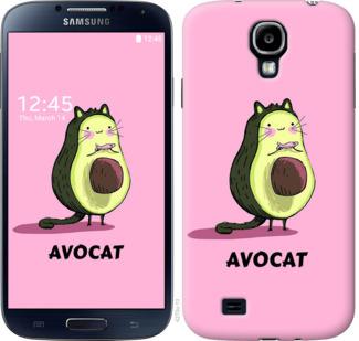 Чехол на Samsung Galaxy S4 i9500 Avocat