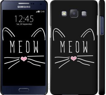 Чехол на Samsung Galaxy A5 A500H Kitty