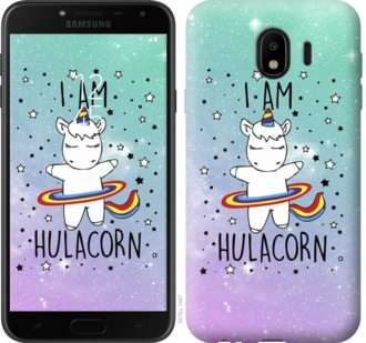 Чехол на Samsung Galaxy J4 2018 Im hulacorn