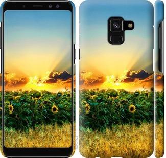 Чехол на Samsung Galaxy A8 2018 A530F Украина