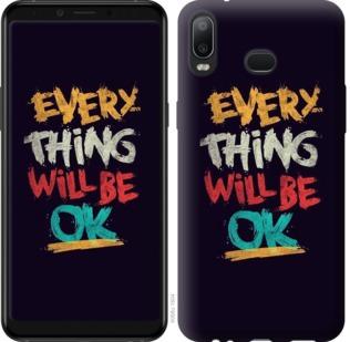 Чехол на Samsung Galaxy A6s Все будет хорошо