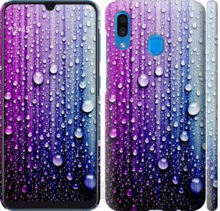 Чехол на Samsung Galaxy A20 2019 A205F Капли воды