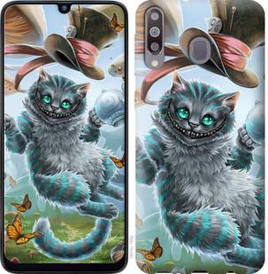 Чехол на Samsung Galaxy M30 Чеширский кот 2