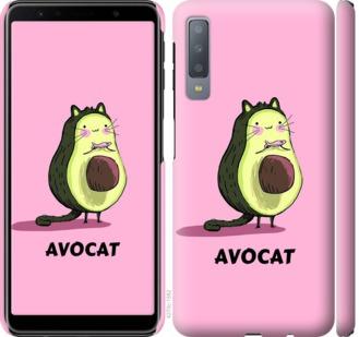 Чехол на Samsung Galaxy A7 (2018) A750F Avocat