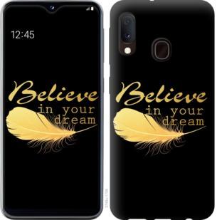 Чехол на Samsung Galaxy A20e A202F Верь в свою мечту