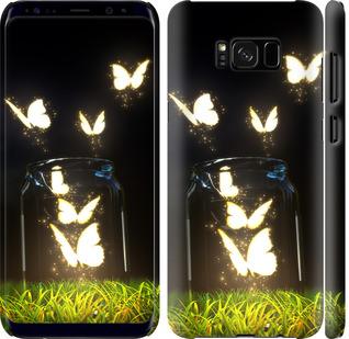 Чехол на Samsung Galaxy S8 Plus Светящиеся бабочки