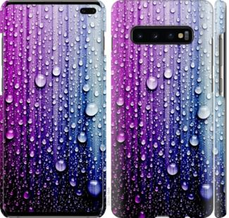 Чехол на Samsung Galaxy S10 Plus Капли воды