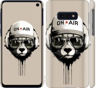 Чехол на Samsung Galaxy S10e On air