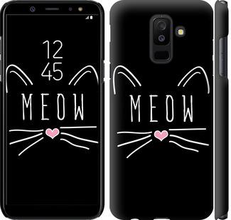 Чехол на Samsung Galaxy A6 Plus 2018 Kitty