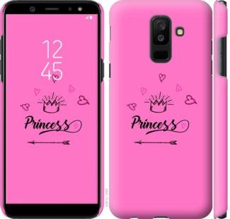 Чехол на Samsung Galaxy A6 Plus 2018 Princess