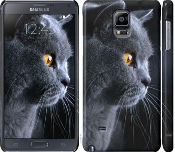 Чехол на Samsung Galaxy Note 4 N910H Красивый кот