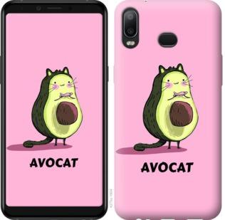 Чехол на Samsung Galaxy A6s Avocat