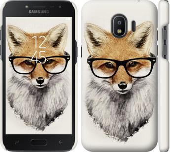 Чехол на Samsung Galaxy J2 2018 Лис в очках