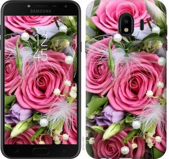 Чехол на Samsung Galaxy J4 2018 Нежность