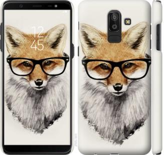 Чехол на Samsung Galaxy J8 2018 Лис в очках