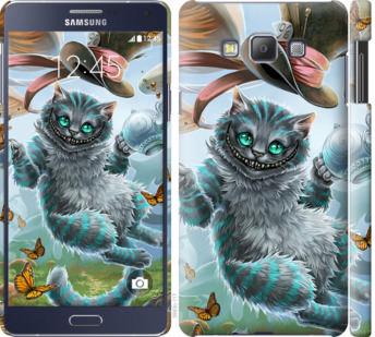 Чехол на Samsung Galaxy A7 A700H Чеширский кот 2