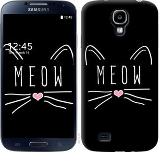 Чехол на Samsung Galaxy S4 i9500 Kitty