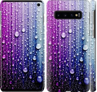 Чехол на Samsung Galaxy S10 Капли воды