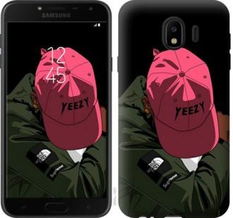 Чехол на Samsung Galaxy J4 2018 logo de yeezy