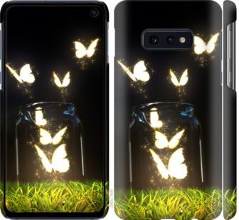 Чехол на Samsung Galaxy S10e Светящиеся бабочки