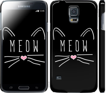 Чехол на Samsung Galaxy S5 g900h Kitty