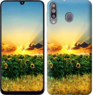 Чехол на Samsung Galaxy M30 Украина