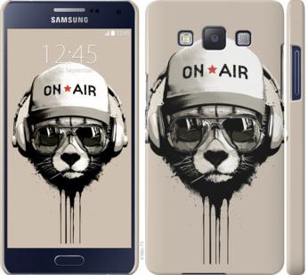 Чехол на Samsung Galaxy A5 A500H On air