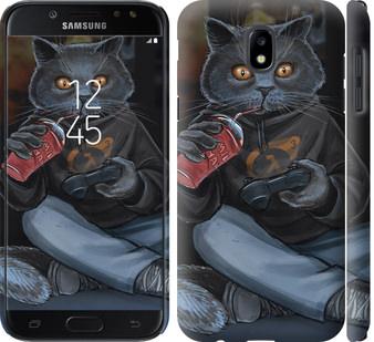 Чехол на Samsung Galaxy J5 J530 (2017) gamer cat