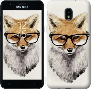 Чехол на Samsung Galaxy J3 2018 Лис в очках
