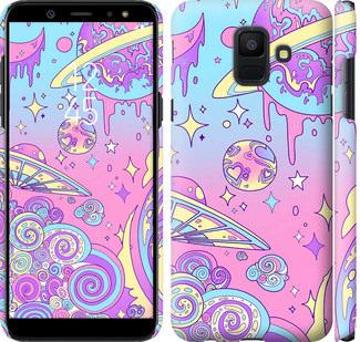 Чехол на Samsung Galaxy A6 2018 Розовая галактика