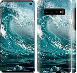 Чехол на Samsung Galaxy S10 Морская волна