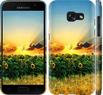 Чехол на Samsung Galaxy A3 (2017) Украина
