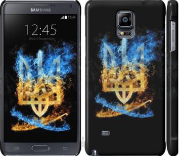 Чехол на Samsung Galaxy Note 4 N910H Герб