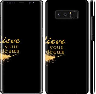 Чехол на Samsung Galaxy Note 8 Верь в свою мечту