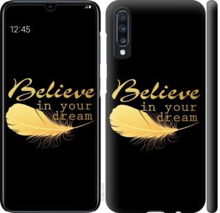 Чехол на Samsung Galaxy A70 2019 A705F Верь в свою мечту