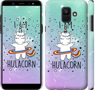 Чехол на Samsung Galaxy A6 2018 Im hulacorn
