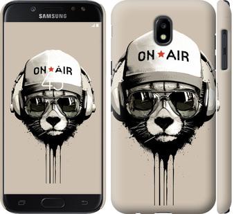 Чехол на Samsung Galaxy J5 J530 (2017) On air