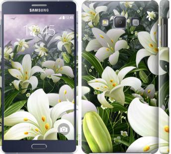 Чехол на Samsung Galaxy A7 A700H Белые лилии