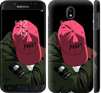 Чехол на Samsung Galaxy J7 J730 (2017) logo de yeezy