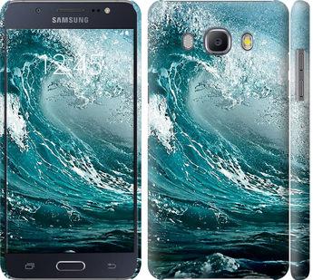 Чехол на Samsung Galaxy J5 (2016) J510H Морская волна