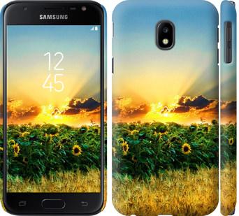 Чехол на Samsung Galaxy J3 (2017) Украина