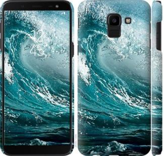 Чехол на Samsung Galaxy J6 2018 Морская волна