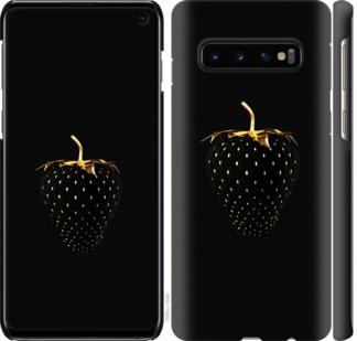 Чехол на Samsung Galaxy S10 Черная клубника