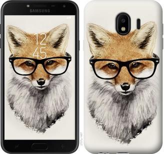 Чехол на Samsung Galaxy J4 2018 Лис в очках