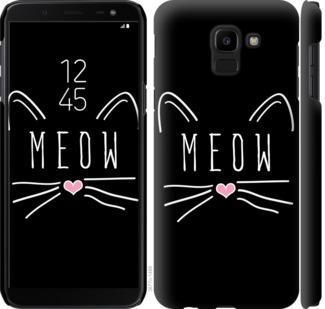 Чехол на Samsung Galaxy J6 2018 Kitty