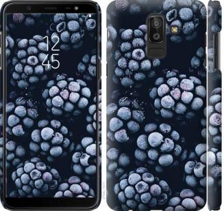 Чехол на Samsung Galaxy J8 2018 Морозная ежевика